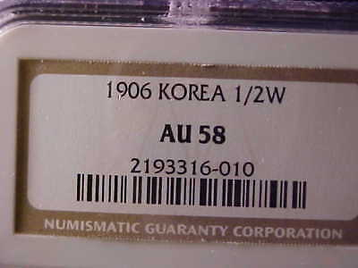 Korea ½ Won 1906 Ngc Au 58