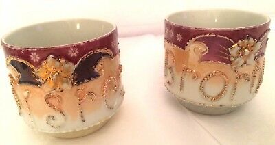 "Pair Of Antique German ""Brother"" & ""Sister"" Luster Mugs EX COND"