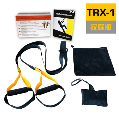 TRX Trainings-Band-Suspendierungs-Trainer-Fitness-Band-Stärken-Training MMA