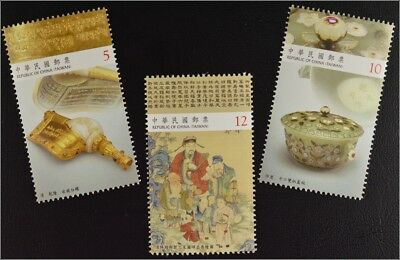 Taiwan Formosa 2015 Michel Nr. 4036-38 Palastmuseum Stable Wind Pearl