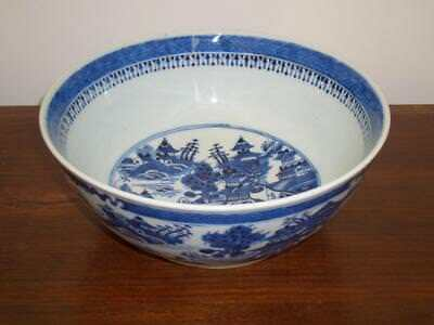 Chinese Blue & White Porcelain 23Cm Riverside Village Bowl, Marked, 19Thc., A.f.