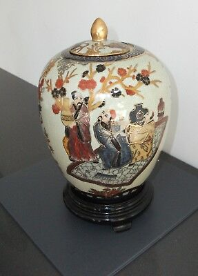 Vintage Chinese/ Japanese Asian  Lidded Pot With Makers Mark