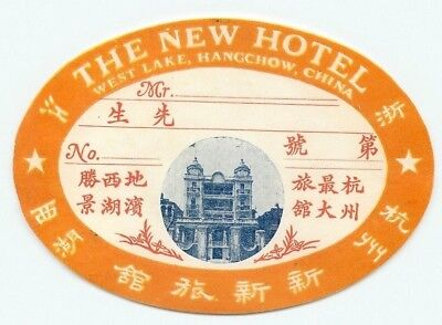 West Lake Hanchow China The New Hotel Old Baggage Luggage Label