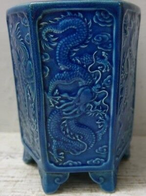 Very Interesting Old Chinese Blue Brush Pot With Seal Mark & Raised Dragons Rare