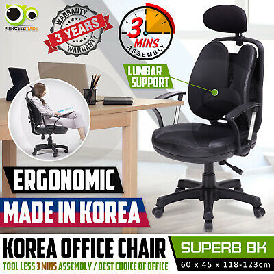 Ergonomic Office Chair Seat Adjustable Height Back Head Rest Korean Made - Black
