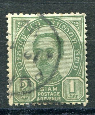 Thailand 1899 1a rejected design used Puket