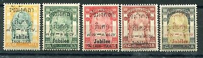 Thailand 1908 Jubilee set of 5 hinged mint with thins