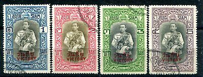 Thailand 1918 Victory in Great war 1b to 5b used