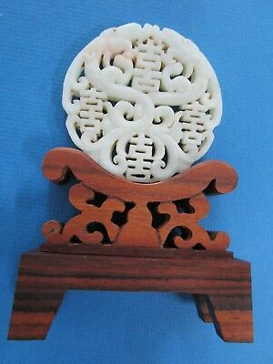Vintage Chinese Hardstone Double Dragon Carved Disc with Stand