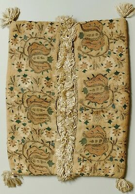 Antique Early Islamic Ottoman Silk Embroidery - Quilted Cushion / Cover / Bag