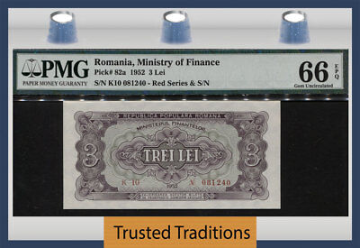 TT PK 82a 1952 ROMANIA MINISTRY OF FINANCE 3 LEI PMG 66Q SCARCELY GRADED 1 OF 4!
