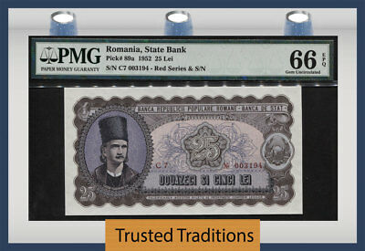TT PK 89a 1952 ROMANIA STATE BANK 25 LEI PMG 66 EPQ THE SOLE GRADED NOTE 4 OF 4!
