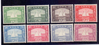 ADEN 1937 DHOWS TO 8a ( 8 ) SG1-8 MNH CAT £73