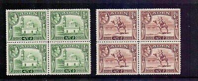 ADEN 1939 ½a GREEN & ¾a RED-BROWN SG16-7 IN MNH BLOCKS OF 4 CAT £21