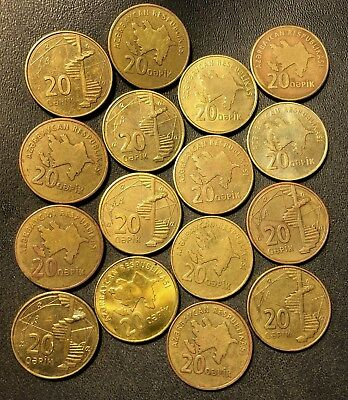 Old AZERBAIJAN Coin Lot - 16 Super Uncommon Hard to Find Coins - Lot #615