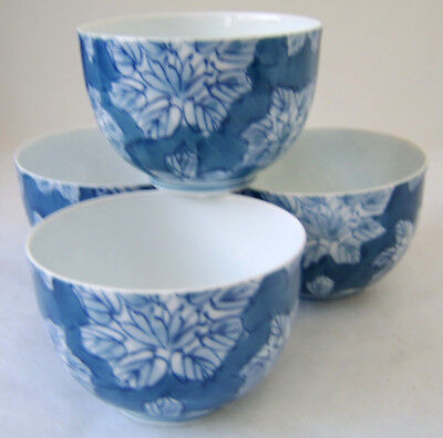 Blue and White Hand Painted Lotus Tea Cups / Thin Chinese Porcelain / Lot of 4