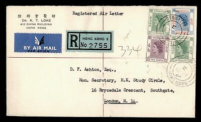 1960 Hong Kong Multi Franked Registered Airmail To England
