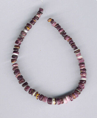 """PURPLE SPINY OYSTER HAND-CUT FREEFORM BEADS - 7.5"""" Strand - 2159"""