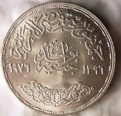 1976 EGYPT POUND - AU - STRONG GRADE Silver Crown Coin - Lot #616