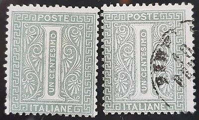 Italy 1863 to 1877 Sc # 24 Used and Mint HR 1c Stamps