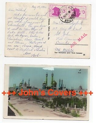 1955 MIDDLE EAST Air Mail Cover to NEW BRUNSWICK CANADA Real Photo QOM Postcard