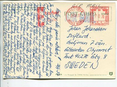 Hong Kong meter mark picture post card to Sweden 1977