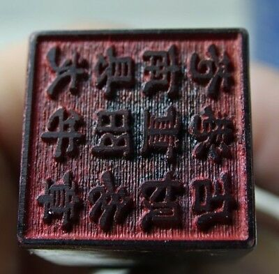 Interesting Old Chinese Seal Possibly For Scrolls - Rare - L@@k