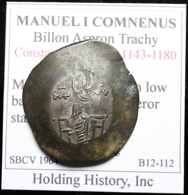 Manuel I Comnenus, Billon Aspron Trachy, Cup Coin, Mary seated on throne