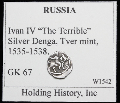"RUSSIA. Ivan IV ""The Terrible"", Hammered Silver Denga, Wire Money, G&K 67"