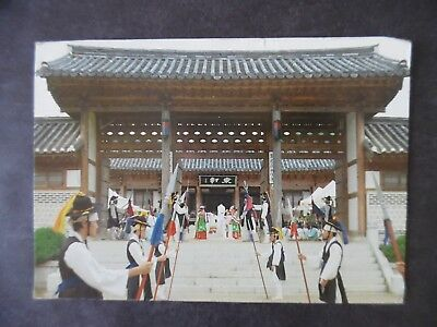 1981 Korea Government Office Building Postcard Used to US APO Cancel