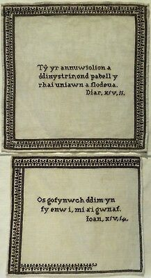 4 LATE 19TH CENTURY WELSH BLACK STITCH WORK BIBLICAL QUOTATION SAMPLERS - c.1890