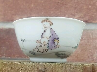 Antique Chinese 18th Century Camille Rose Wine Cup Bowl Fishing Man Lady Boy