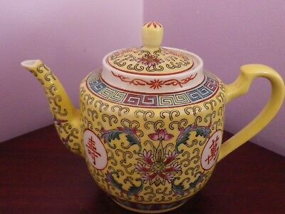 Fab Vintage Chinese Porcelain Yellow Calligraphy/flowers Des Teapot 19 Cms Long