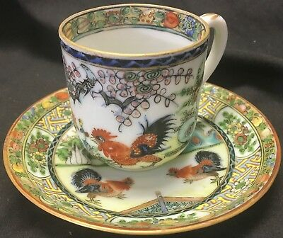 Early 20th C Chinese Porcelain Tea Cup & Saucer W Roosters Cockerel Demi Tasse