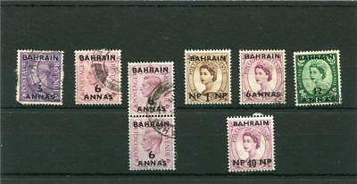 Bahrain.8 -- G6/qe2  Used Stamps With Bahrain O/print