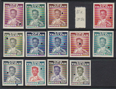 SG 336-49 1951-60 Bhumipol Imperf Proof set ex. 20 satang.