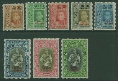 SG 188-95 1918 Victory Set EXCEPT 5 Baht Siriwong 188/195 MLH