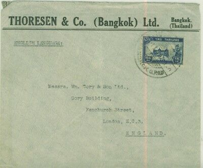 SG 289 Cover Bangkok to England, franked with a 15 satang blue