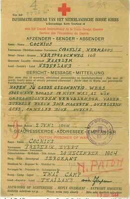1944 Prisoner of War Mail. Message from Parents in Holland