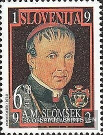 slovenia 23 (complete issue) unmounted mint / never hinged 1992 Death Anton Mart