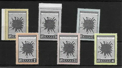 Greece. 1954. Enosis. mnh etc. (2.50 has light trace of mount)  (6)