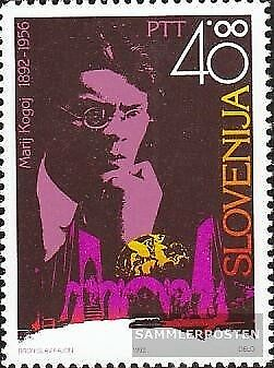 slovenia 30 (complete issue) unmounted mint / never hinged 1992 100. Birthday Ma