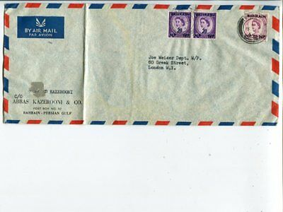 Bahrain long air mail cover to London 1959, fold at left