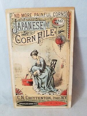 Late 1800's Trade Card Japanese Corn File 35 Cents Foot Fetish NO Reserve