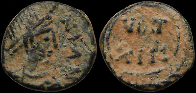 Justinian I Nummus, Carthage, VOT XIII, Nice for type, DOC 302. 11mm, 0.80g