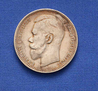 1 Rouble 1897 Russia Silver. Choice XF. no reserve.