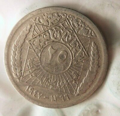 1947 SYRIA 25 PIASTRES - VERY Hard to Find Silver Islamic Coin - Lot #619