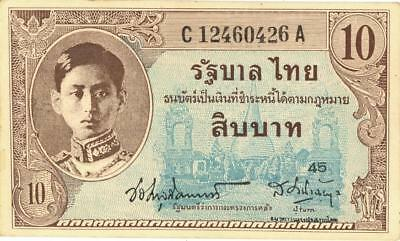 Thailand 10 Baht Currency Banknote 1946  UNC