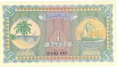 Maldive Islands 1 Rupee Currency Banknote 1947  CU
