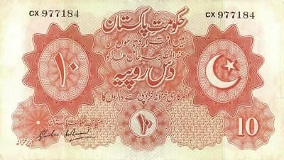 Pakistan 10 Rupees Currency Banknote 1948  VF/XF